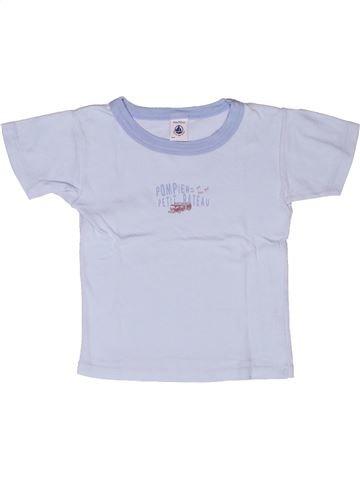 Camiseta de manga corta niño PETIT BATEAU gris 4 años verano #1268300_1
