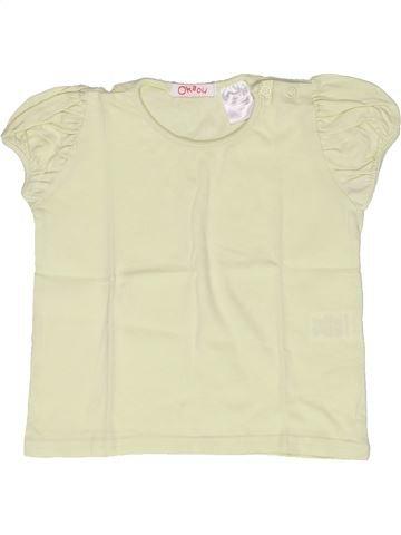 Camiseta de manga corta niña LA REDOUTE CRÉATION beige 2 años verano #1269109_1