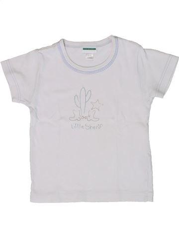 Camiseta de manga corta niño VERTBAUDET blanco 3 años verano #1308178_1