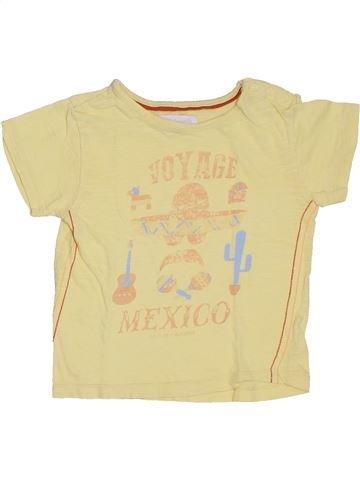 T-shirt manches courtes garçon CADET ROUSSELLE beige 2 ans été #1326994_1