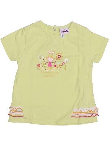 Camiseta de manga corta niña AUBISOU verde 12 meses verano #1345733_1