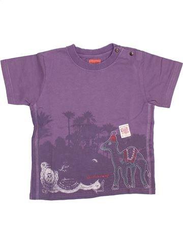 T-shirt manches courtes garçon MARÈSE violet 2 ans été #1354589_1
