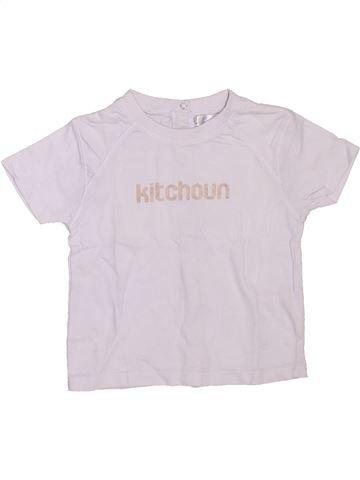 T-shirt manches courtes garçon KIABI blanc 9 mois été #1397213_1
