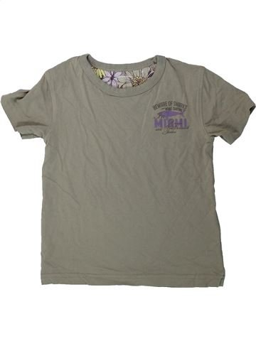 Camiseta de manga corta niña VERTBAUDET gris 4 años verano #1422332_1