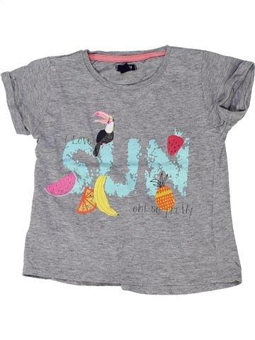 T-shirt manches courtes fille KIABI gris 3 ans été #1448191_1