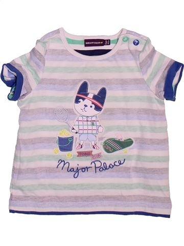 Camiseta de manga corta niño SERGENT MAJOR blanco 12 meses verano #1498678_1