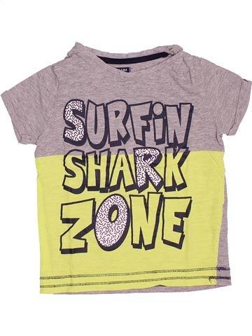 T-shirt manches courtes garçon KIABI beige 4 ans été #1502156_1