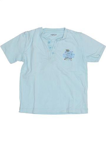 Camiseta de manga corta niño VERTBAUDET gris 4 años verano #1505629_1