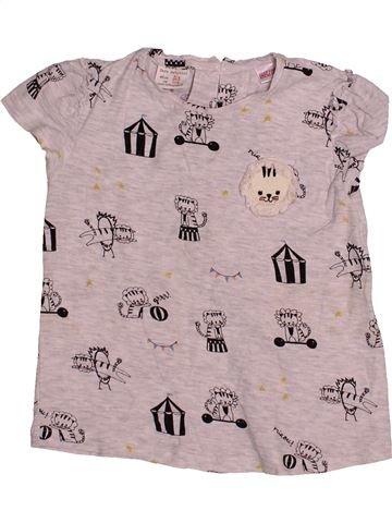 T-shirt manches courtes fille ZARA gris 4 ans été #1544527_1